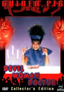 Devil Woman Doctor