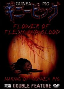 Flowers of Flesh and Blood