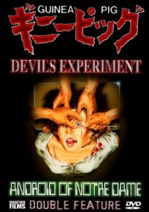 The Devil's Experiment