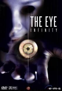 The Eye – Infinity